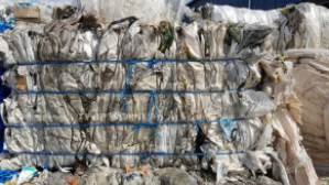 PP Woven bags waste trading materials